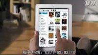 郑州苹果售后 河南郑州苹果售后地址 苹果手机售后
