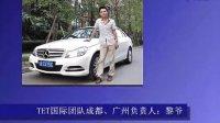 视频: TET国际团队龙泉湖自驾游QQ 1195593336
