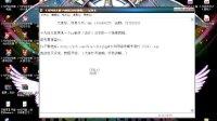 小刘网络传媒--Ps制作3D字录像教程。