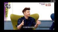 Yahoo!奇摩名人娛樂-音樂主打星-潘瑋柏24個比利-音樂專訪