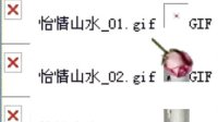 2012年8月29号寒梅老师从PS音画切片到发表论坛全部过程课录