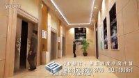 视频: 负责人电话13885104066.QQ:7930851,楼盘3D宣传片.工业园区3D汇报片招商片.城