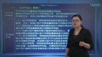 视频: 注册会计师《审计》专题班58 QQ1980470800
