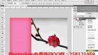 [PS]Photoshop拷贝图层样式视频教程