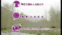 《莲花争霸》片尾曲2
