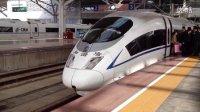 [火车视频-about train]长沙高铁站列车进站 20121112