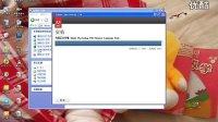 [PS]Photoshop CS6 破解安装教程,学习更多加群231192074