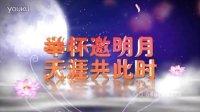 中秋国庆晚会片头模板款式01 AE2012中秋国庆晚会片头模板 中秋LED大屏幕开场动画