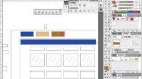 AI面板_颜色面板与调节