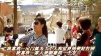 视频: 攀枝花市夕阳红QQ群聚会