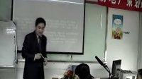 姜仁-房地产项目整合营销策划、营销目标和销售策略的制定09