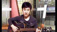 吉他调音器怎么用 吉他在线调音器