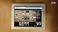 天天浏览器HD(iPad)版本iFlash功能完美支持Flash网页游戏