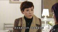 《单恋双城》第18集剧情