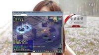 梦幻西游赚钱视频攻略2015之法术加速优化