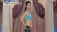 视频: 肚皮舞教程_模特私拍沙龙国际slguoji168.com _模特徐颖_昕薇模特