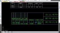 浩辰CAD教程机械2012之定制功能操作注意事项(二) CAD教程 CAD下载