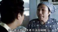 周星驰-千王之王2000(周星驰_梁家辉_王晶)_clip(1)