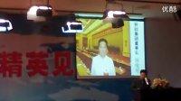 视频: 科创中衡直销招商部QQ70128281咨询手机:13808225319
