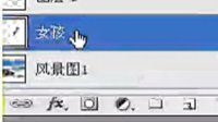 2012.01.03.香香老师主讲PS入门课《软件界面认识》