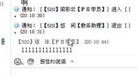 2012-12-1佛说老师PS制作动态头像01