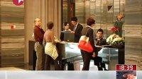 广州:10月一手房量价齐升  高价楼盘供不应求[东方新闻]