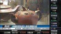 远大博纳拍卖协同香港环球国际-刘经理-13585564540-QQ315063309