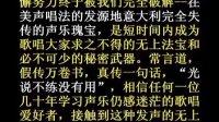 钢管舞 民族唱法练声咽音练声法 声乐教学 北京声乐学习 小明看看首页免费观看-小明看看永久局域相关视频