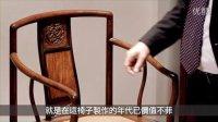 精凝简练-美国私人收藏家珍藏中国家具