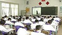 九年级数学优质课展示上册《第25章 概率初步复习课》实录课件与教案练习反思建议_人教版_冯老