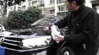 封釉镀膜的危害汽车打蜡必用的镀晶蜡