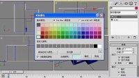 3dsmax室内设计视频课程   学习aA02_0