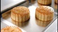 华美月饼广告 华美月饼报价 华美月饼直销 华美食品出品