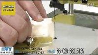德国迷你魔微型机床微型电动工具操作