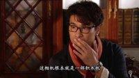 《单恋双城》第19集剧情