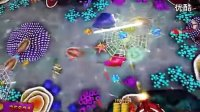视频: 《¥渔乐无穷&游戏机,鱼乐无穷游戏机&厂家,渔乐无穷游戏机价格www.ghdm888,99炮捕鱼机》