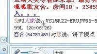 20120912_黄金岁月老师《绘声绘影下载及安装》课录