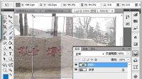 PS 13图片合并.人工广角.图层.不透明度.photomerge.