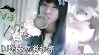 mc洪磊 美女�嵛�-翻唱汪�K�{-�f有引力