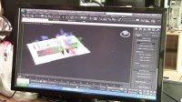 玛利雅设计培训   从SU导入3D MAX技巧