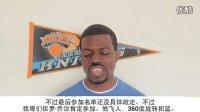 视频: NBA全明星周末!诺亚平台总代扣篮赛330赢家1586点评