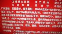 广州妈妈网_官方网站,广州妈妈首选育儿、生活等交流互动社区