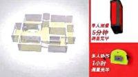 视频: 测绘仪cehuiyi.taobao.com 大有测距仪 网络总代理