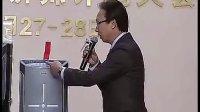 视频: 天狮空气净化器讲解代理咨询QQ625674026