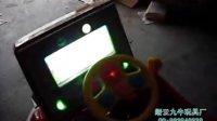 九牛玩具最新款上市-2代游戏屏幕小汽车摇摆机摇摇车摇摇乐摇摇马