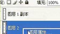 8月29日富里梦老师PS音画《花间梦事》课录