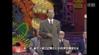 春晚小品集锦之 98年正方与反方-陈强_搞笑