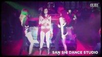 南京三石舞蹈 酒吧表演视频 性感沙发爵士舞 唱跳Fingers-Pink