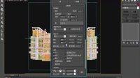 3DMAx教程室外课件4.1