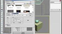 自学室内设计视频教程  学习设计木纹材质
